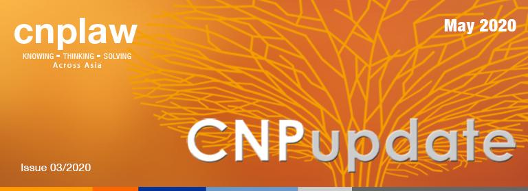 CNPUpdate - Issue 03 - January 2020