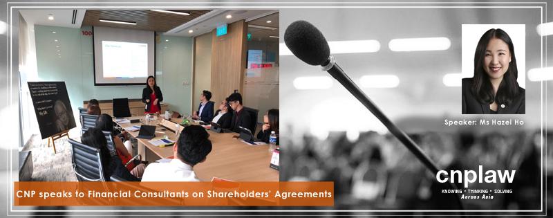 AIA-Seminar-Hazel-Ho-talks