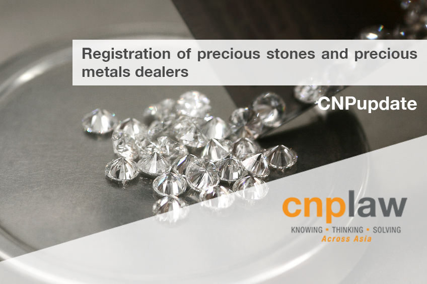 An image of an article about the Registration of precious stones and precious metals dealers