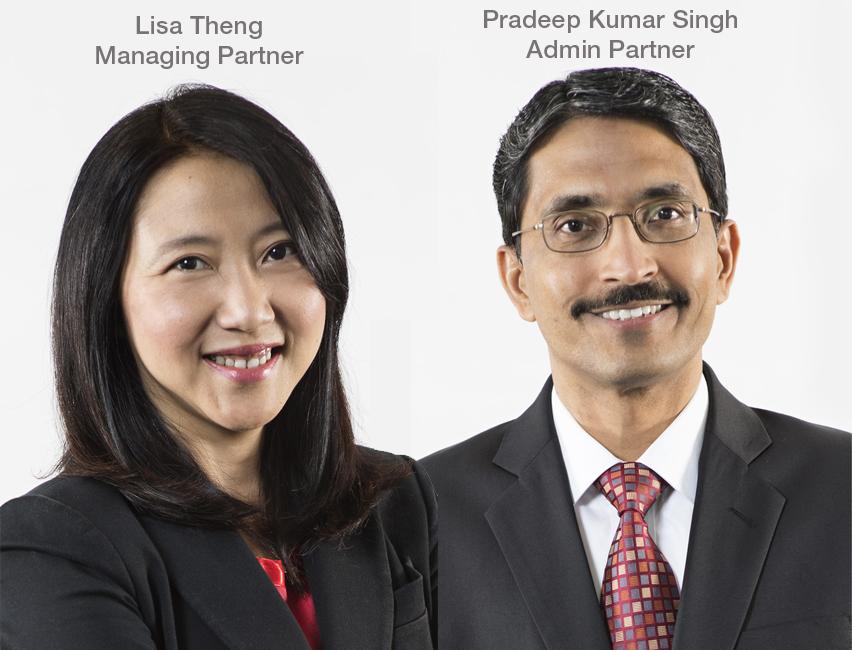 Lisa and Pradeep