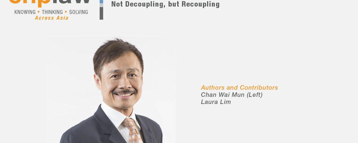 Not Decoupling, but Recoupling