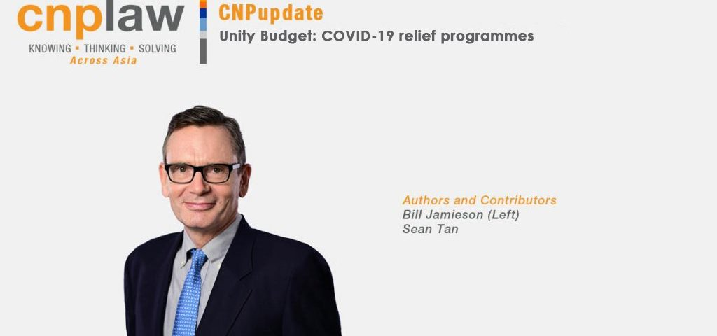 Unity budget COVID-19 relief programmes