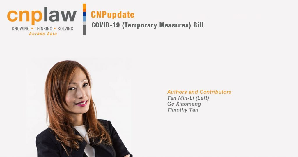 COVID-19 (Temporary Measures) Bill