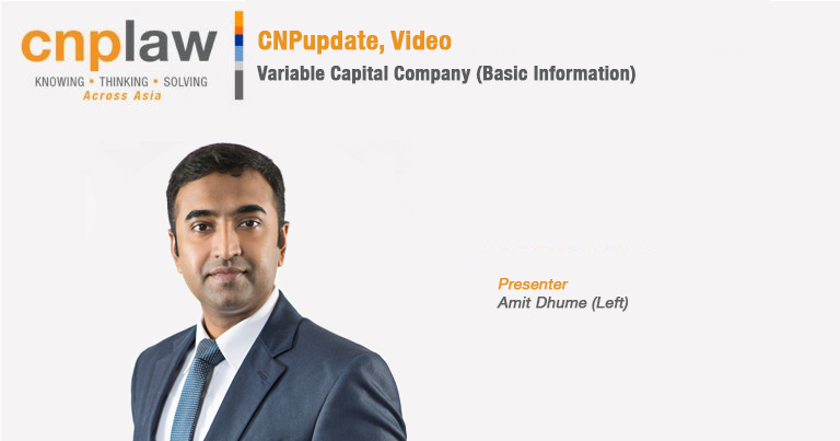 Variable Capital Company (Basic Information)