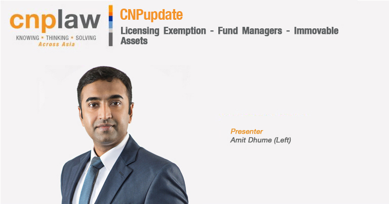 Licensing Exemption - Fund Managers - Immovable Assets