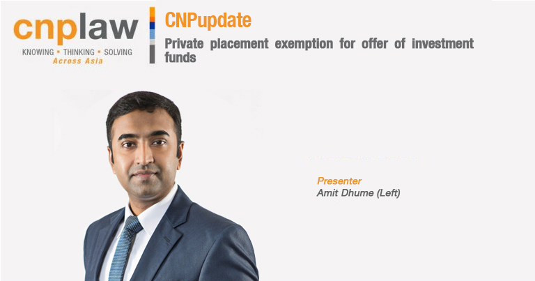 Private placement exemption for offer of investment funds