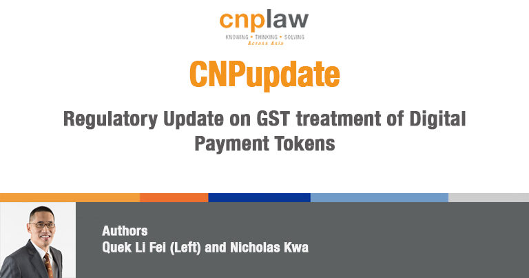 Regulatory Update on GST treatment of Digital Payment Tokens