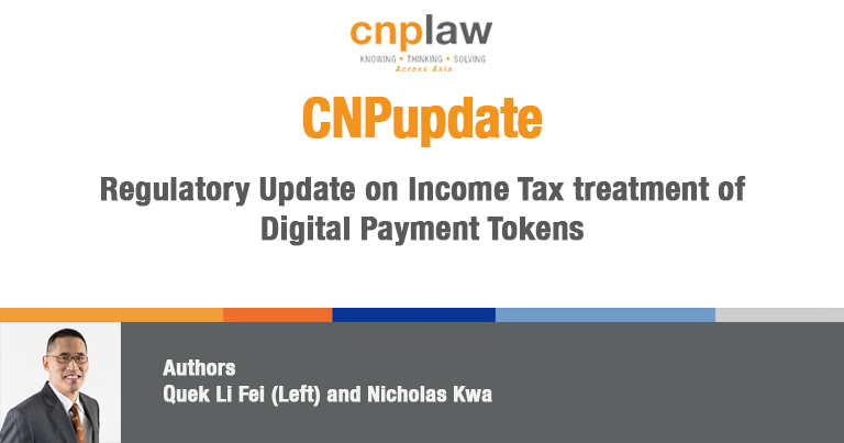 Regulatory Update on Income Tax treatment of Digital Payment Tokens1