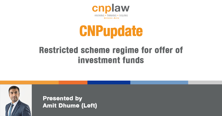 Restricted scheme regime for offer of investment funds