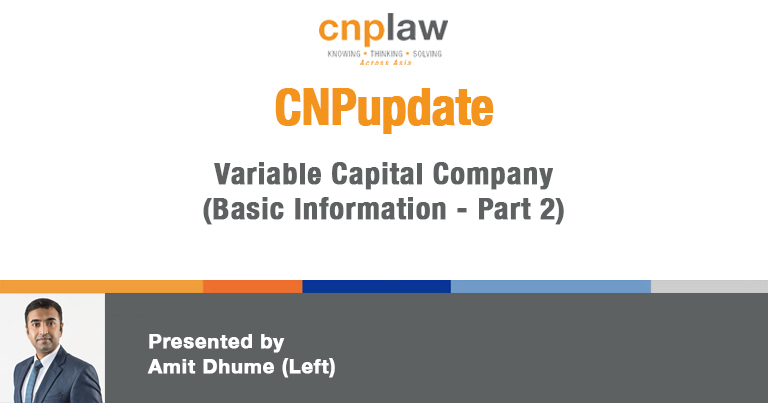 Variable Capital Company (Basic Information - Part 2)
