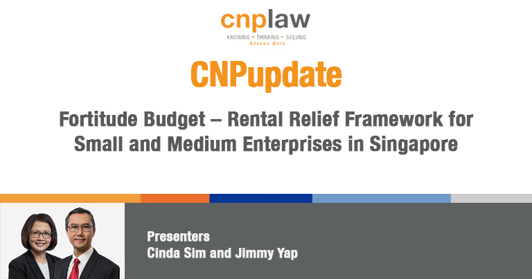 Fortitude Budget – Rental Relief Framework for Small and Medium Enterprises in Singapore