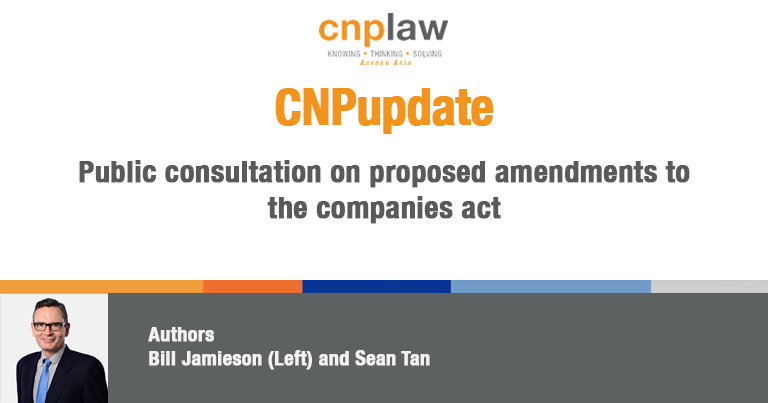 Public consultation on proposed amendments to the companies act