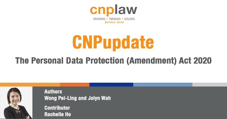 The Personal Data Protection (Amendment) Act 2020